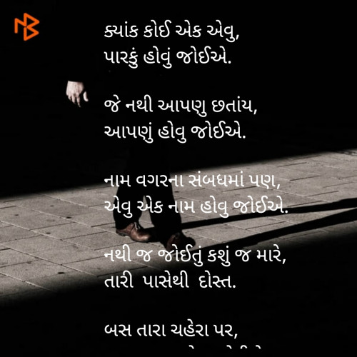 Post by Rupal on 12-Jun-2020 10:59am