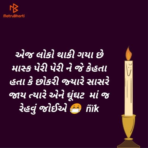 Post by નિખિલ મુંજપરા on 12-Jun-2020 12:08pm