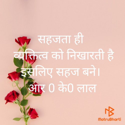 Post by r k lal on 12-Jun-2020 01:01pm