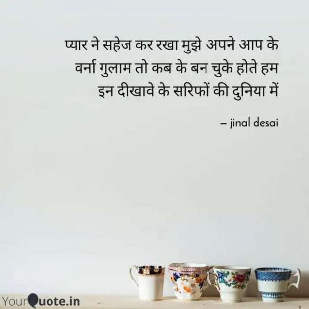 Post by Jinal Desai on 12-Jun-2020 01:58pm