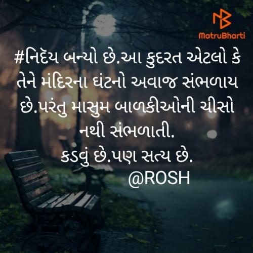 Post by Roshni Parmar on 12-Jun-2020 02:32pm
