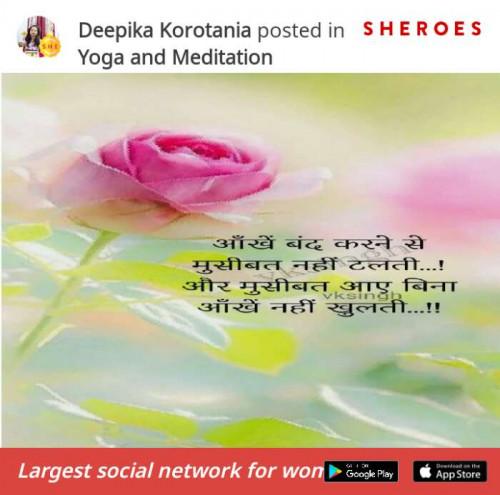 Post by anuradha jain on 12-Jun-2020 05:34pm