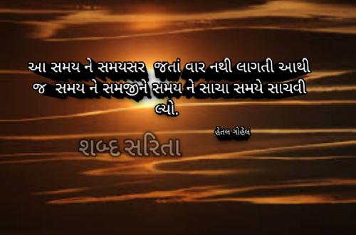 Post by Hetal Gohel on 12-Jun-2020 08:30pm