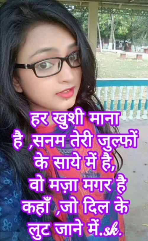 Post by Sunil Kumar on 13-Jun-2020 10:56am