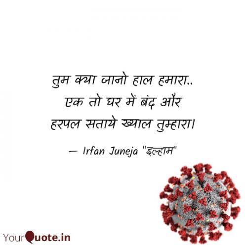 Post by Irfan Juneja on 13-Jun-2020 01:46pm
