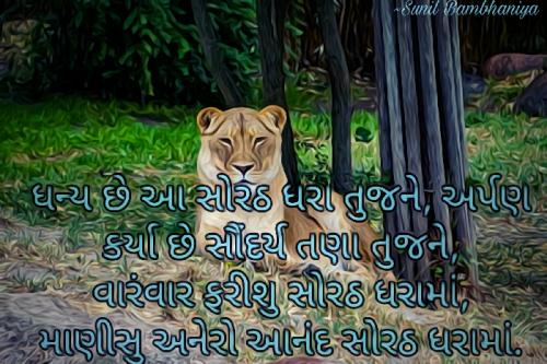 Post by Sunil Bambhaniya on 13-Jun-2020 11:19pm