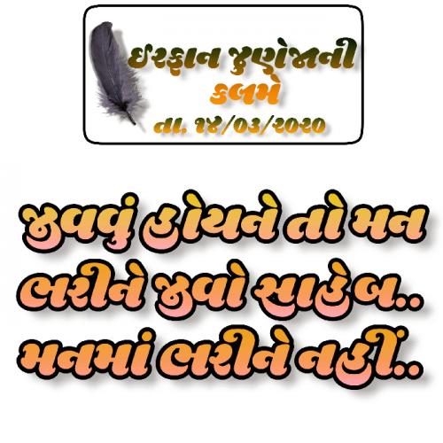 Post by Irfan Juneja on 14-Jun-2020 12:09am