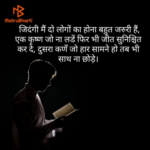 Post by Bhati Anandrajsinh on 14-Jun-2020 06:44am