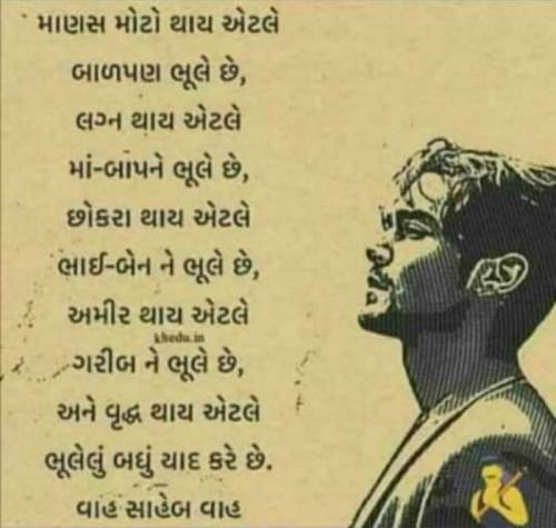 Post by H.Acharya on 14-Jun-2020 03:57pm