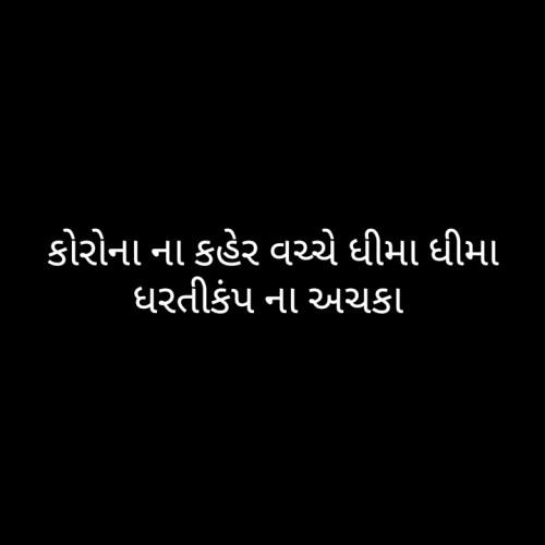 Post by Kalpesh Patel on 14-Jun-2020 09:54pm
