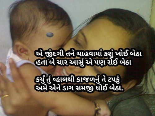 Post by Radhe Ahir on 15-Jun-2020 09:49am