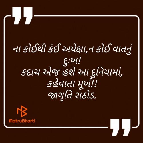 Post by jagruti rathod on 15-Jun-2020 09:52am
