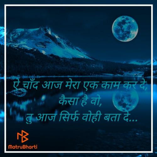 Post by Rupal Patel on 15-Jun-2020 01:41pm