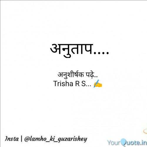 Post by Trisha R S on 15-Jun-2020 09:44pm