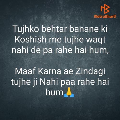 Post by Kirangi Desai on 15-Jun-2020 10:06pm