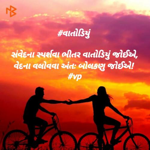 Post by Vijay Prajapati on 16-Jun-2020 09:11am