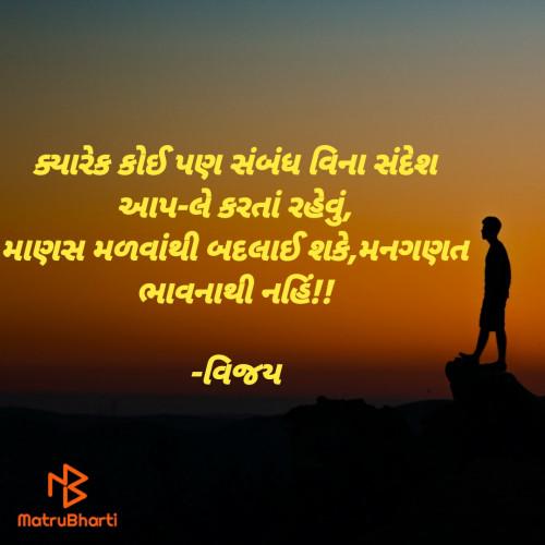 Post by Vijay Prajapati on 16-Jun-2020 10:09am