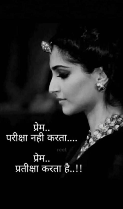 Post by H.Acharya on 16-Jun-2020 10:20am