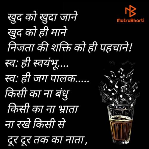 Post by Namita Gupta on 16-Jun-2020 01:22pm