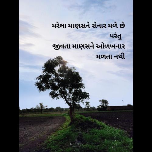 Post by Rathod Meddy on 16-Jun-2020 02:04pm