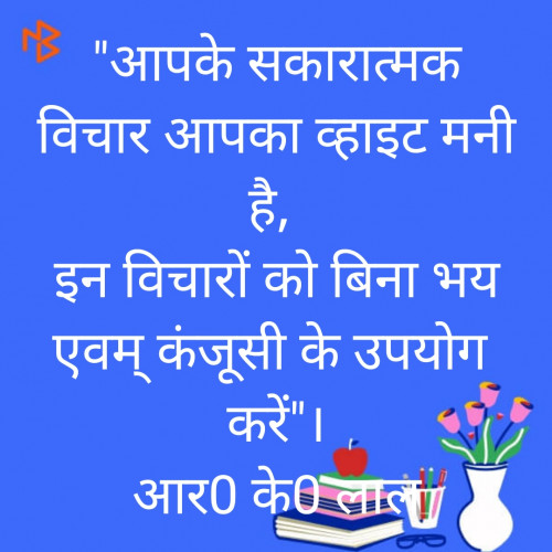 Post by r k lal on 16-Jun-2020 05:54pm