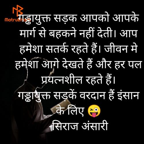 Post by Siraj Ansari on 16-Jun-2020 09:06pm