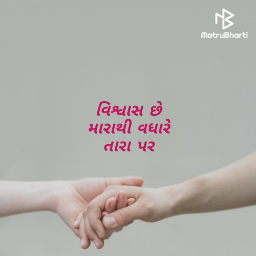 Post by Kinar Rana on 16-Jun-2020 10:44pm