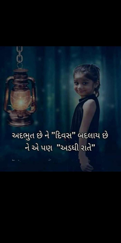 Post by Heema Joshi on 17-Jun-2020 07:54am