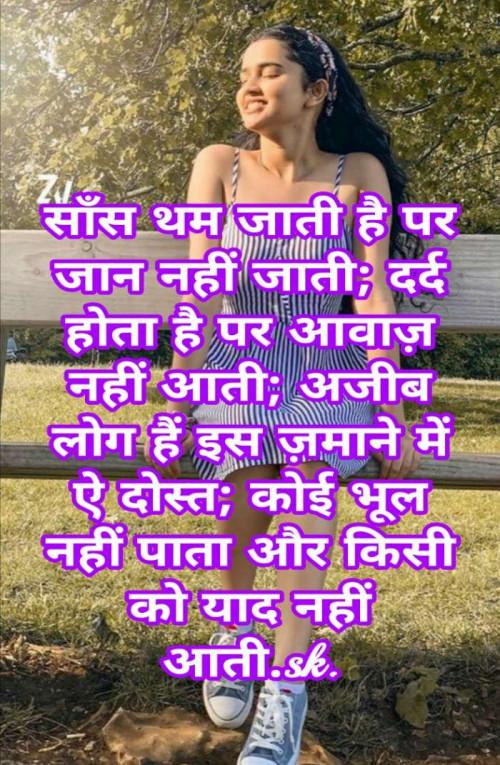 Post by Sunil Kumar on 17-Jun-2020 12:52pm