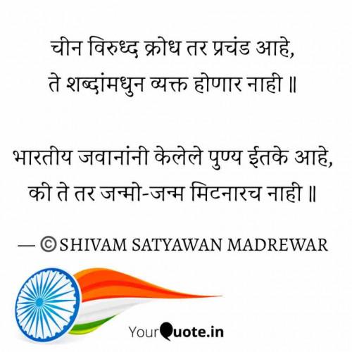 Post by Shivam Satyawan Madrewar on 17-Jun-2020 01:02pm