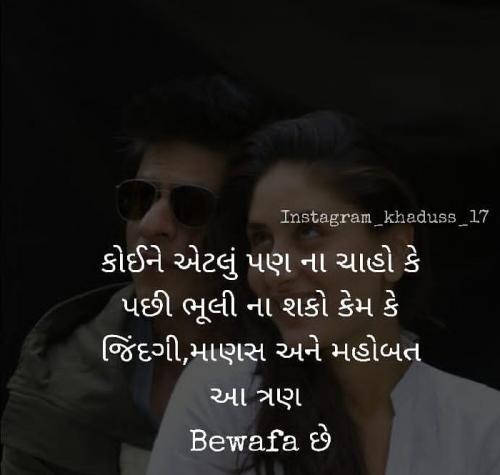 Post by Mahadev Ki Diwani on 17-Jun-2020 01:44pm