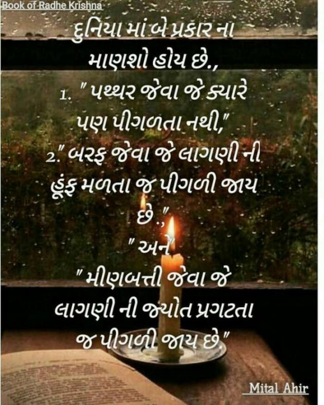Post by Mital Ahir11 on 17-Jun-2020 03:26pm
