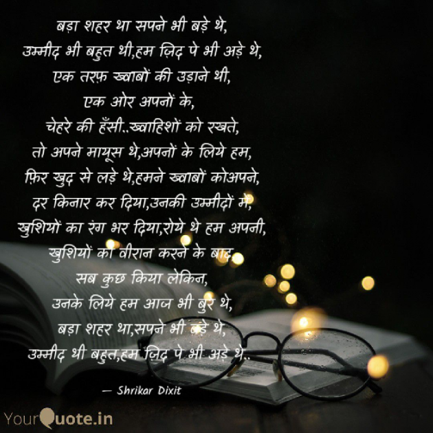 Post by Shrikar Dixit on 17-Jun-2020 04:55pm