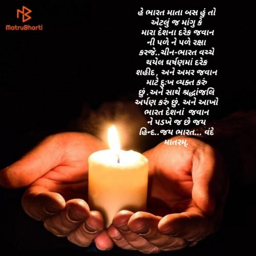 Post by Raj Songara on 17-Jun-2020 07:56pm