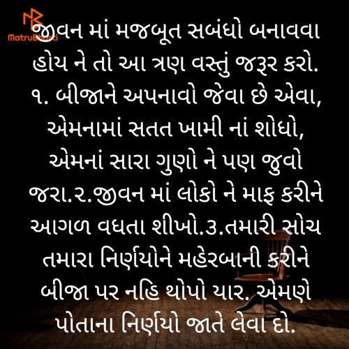 Post by Komal Mehta on 17-Jun-2020 11:52pm