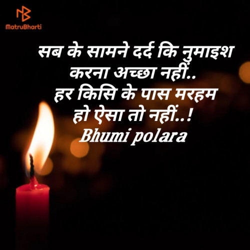 Post by Bhumi Polara on 18-Jun-2020 08:15am