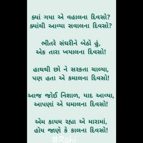 Post by Dhara Rathod on 18-Jun-2020 10:31am