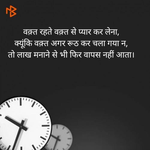 Post by Akash Saxena on 18-Jun-2020 10:47am