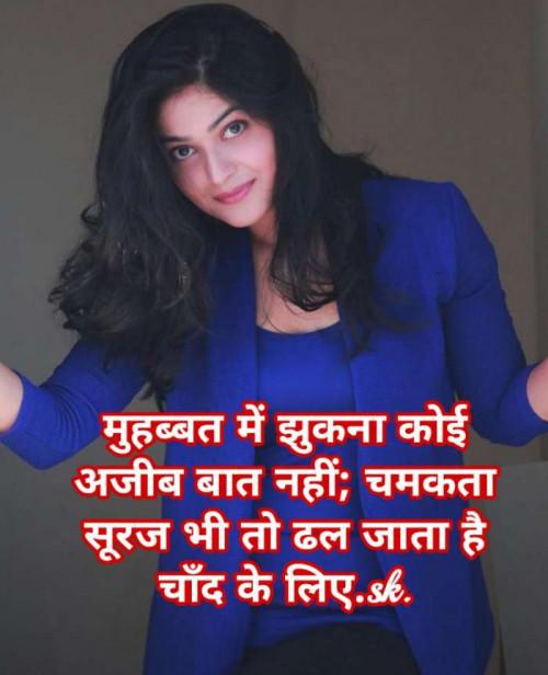 Post by Sunil Kumar on 18-Jun-2020 10:55am