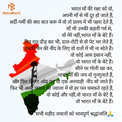 Post by Akash Saxena on 18-Jun-2020 11:20am
