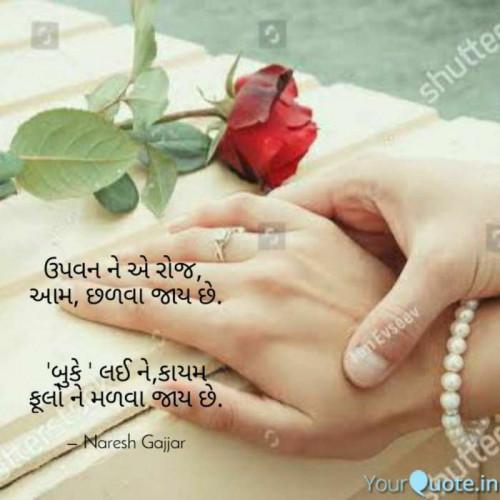 Post by Naresh Gajjar on 18-Jun-2020 12:05pm