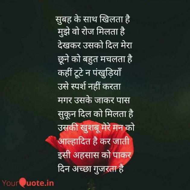 Post by Rajnish Shrivastava on 18-Jun-2020 02:24pm