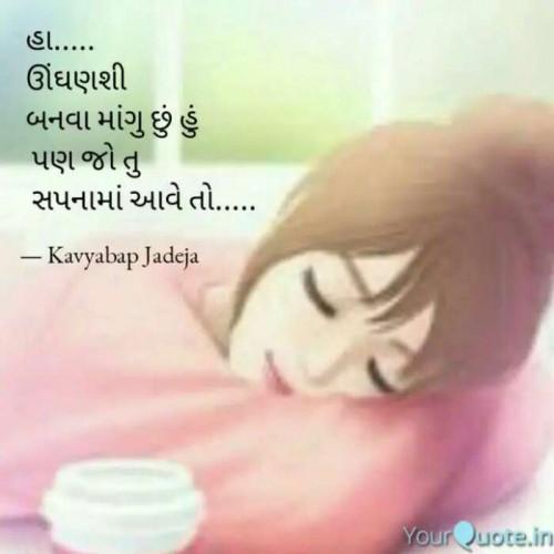 Post by kpj on 18-Jun-2020 04:06pm