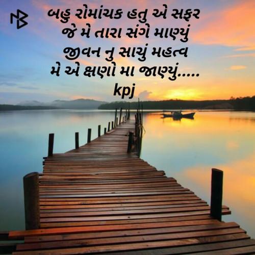 Post by kpj on 18-Jun-2020 04:18pm