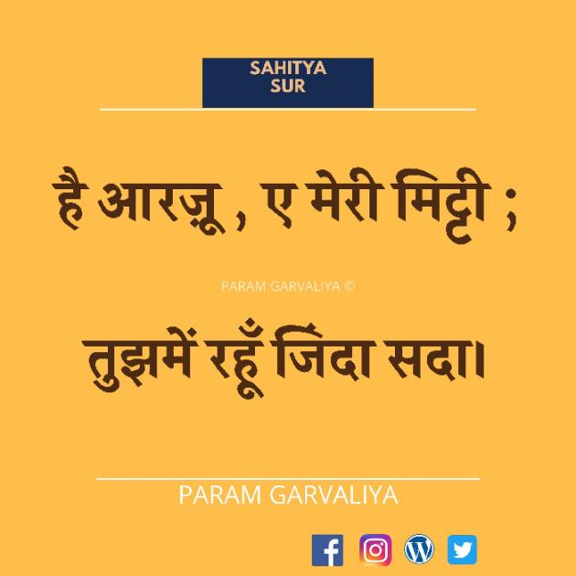 Post by Param Garvaliya on 18-Jun-2020 04:48pm