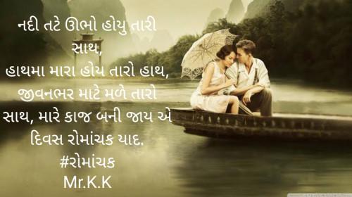 Post by KALPESH PARGHI on 18-Jun-2020 06:14pm