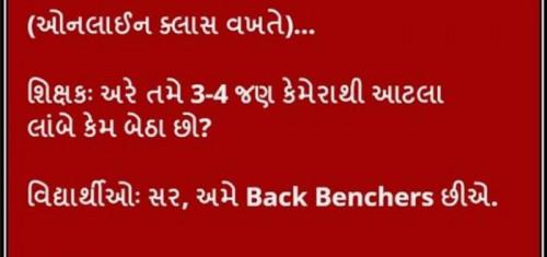 Post by Rupal Patel on 18-Jun-2020 08:00pm