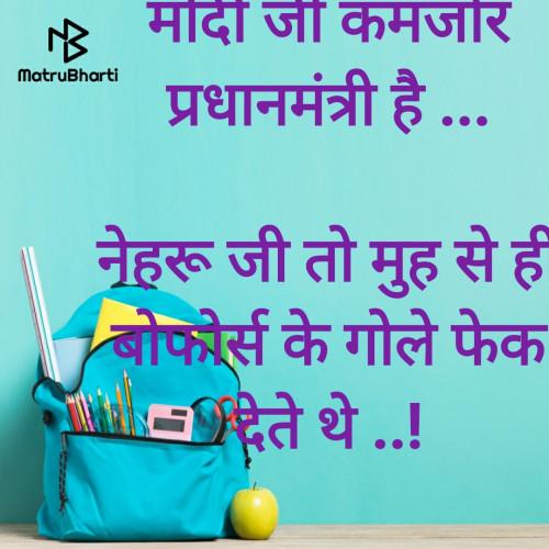 Post by Chaudhary Khemabhai on 18-Jun-2020 10:57pm