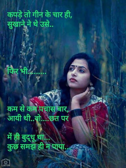 Post by Naresh Gajjar on 19-Jun-2020 05:31am