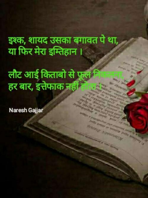 Post by Naresh Gajjar on 19-Jun-2020 10:40am